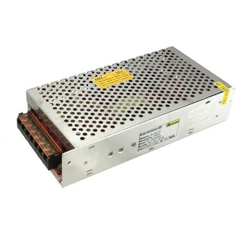 Блок питания 12V 200W IP20 16,67A (PS-200-12 mini) 160*99*50мм Включай