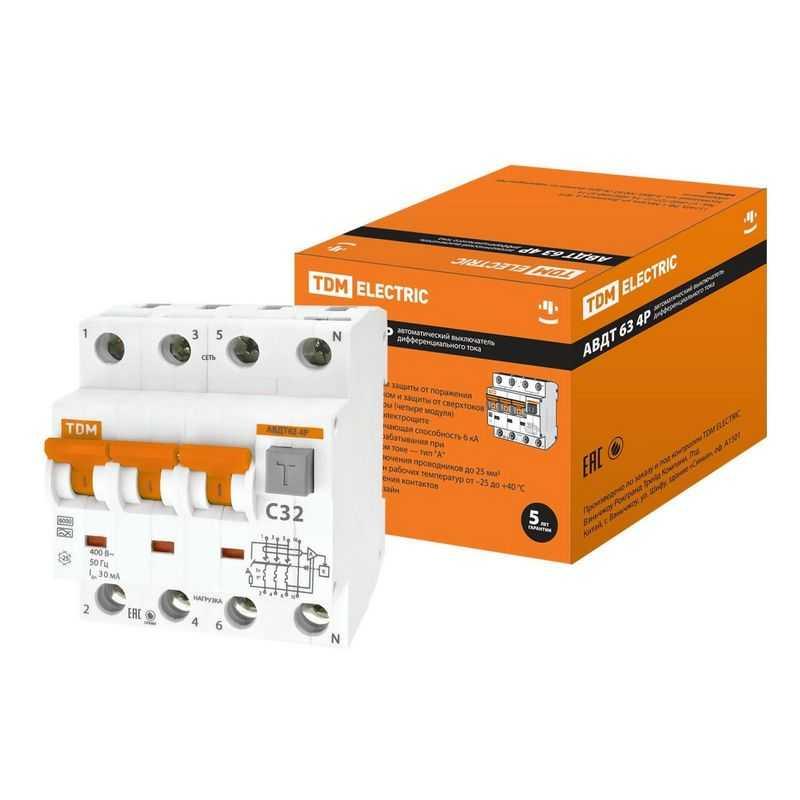 Автоматический Выключатель Дифференциального тока - АВДТ 63 4P C32 30мА TDM