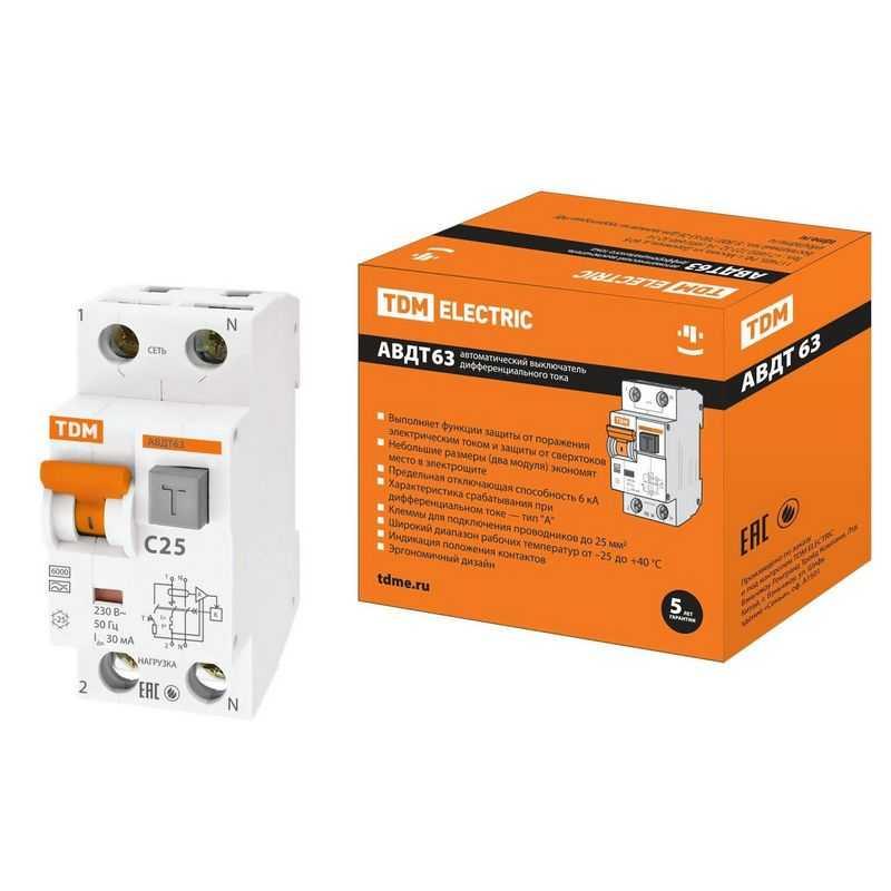 Автоматический Выключатель Дифференциального тока - АВДТ 63 C25 30мА TDM
