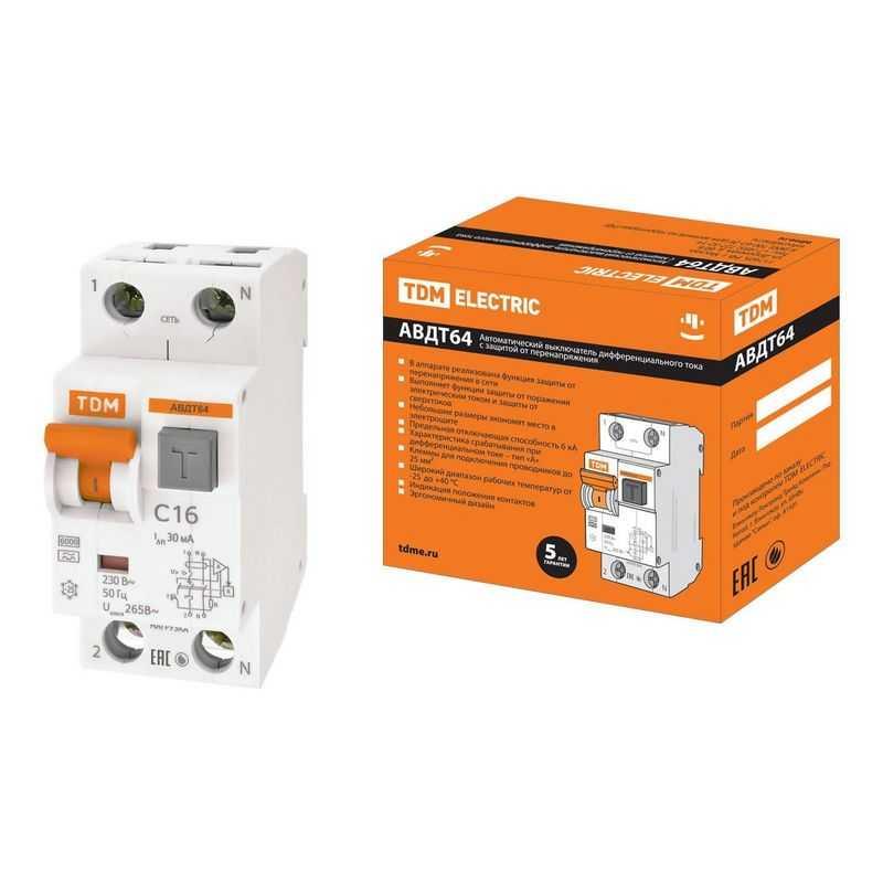 АВДТ 64 C16 30мА  - Автоматический Выключатель Дифференциального токаTDM