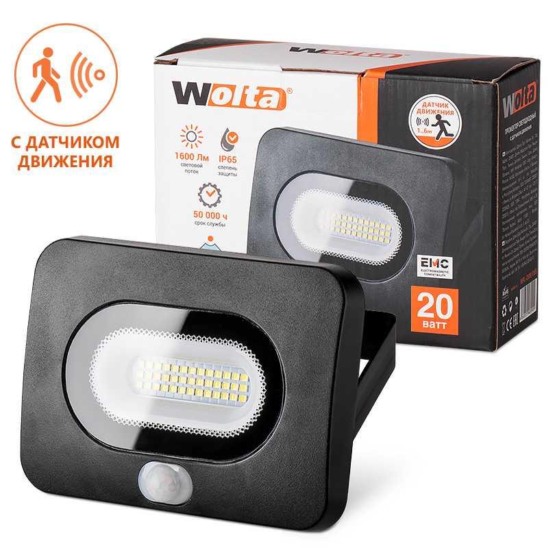 Светодиодный прожектор WFL-20W/05s, с датчиком движения, 5500K, 20W SMD, IP 65,цвет чёрный, слим