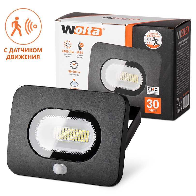 Светодиодный прожектор WFL-30/05s, 5500K, 30 Вт LED, IP65 с датчиком движения