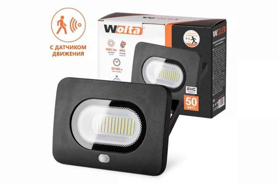 Светодиодный прожектор WFL-50W/05s, с датчиком движения, 5500K, 50W SMD, IP 65,цвет чёрный, слим