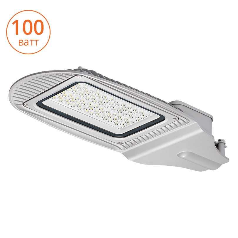 Уличный светодиодный светильник STL-100W01 IP65