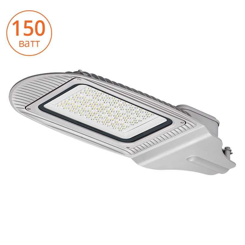 Уличный светодиодный светильник STL-150W01 IP65
