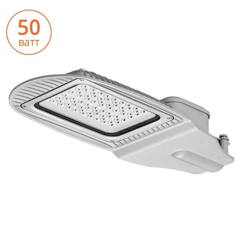 Уличный светодиодный светильник STL-50W01 IP65
