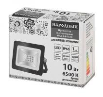 Прожектор светодиодный СДО-04-010Н 10 Вт, 6500 К, IP65, черный, Народный