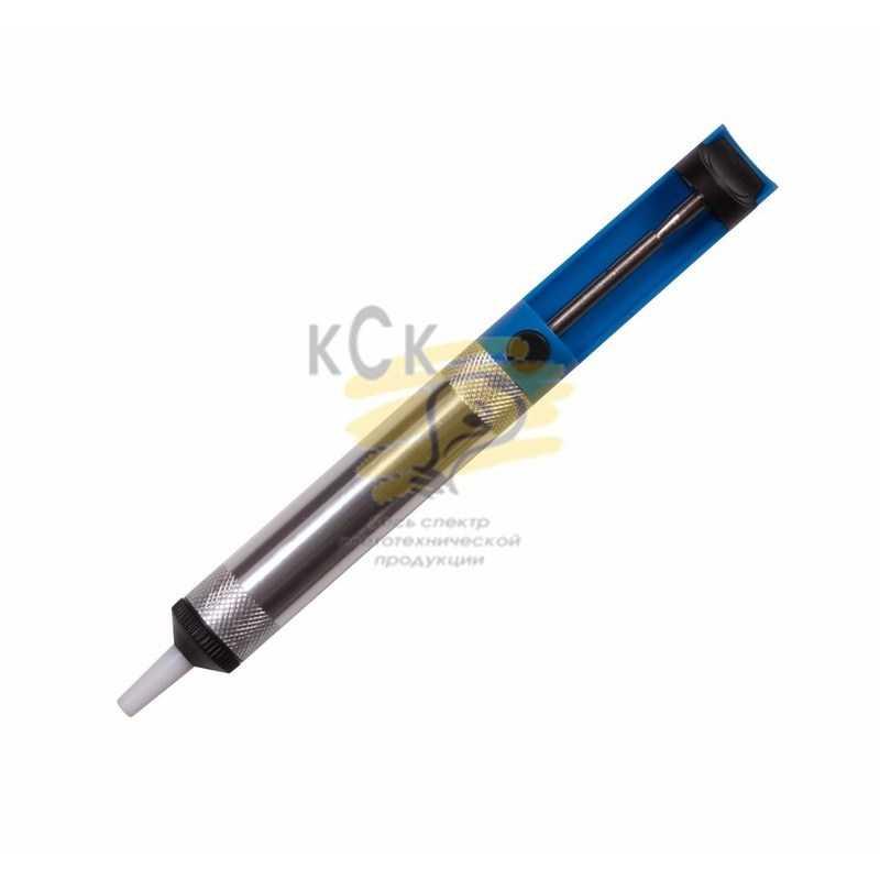 Оловоотсос для припоя, металл  (FD-7053)  REXANT