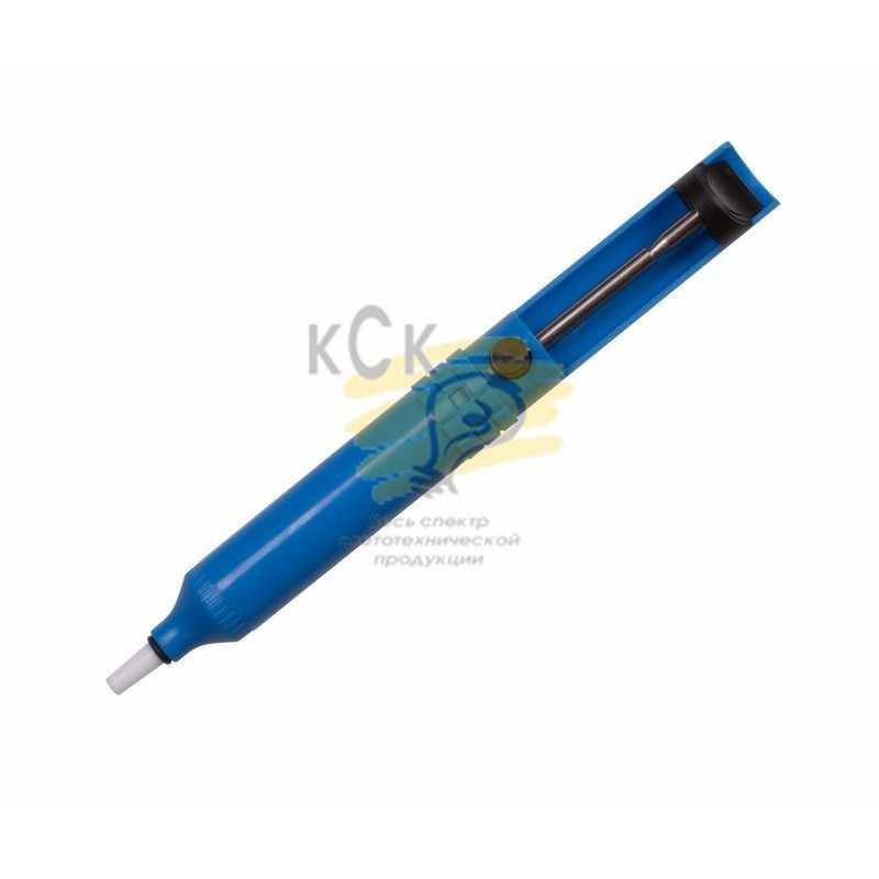 Оловоотсос для припоя, пластик  (FD-7058)  REXANT