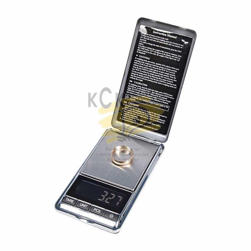 Электронные весы 0,01-100 грамм