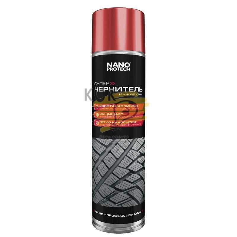 Чернитель резины NANOPROTECH 400 мл