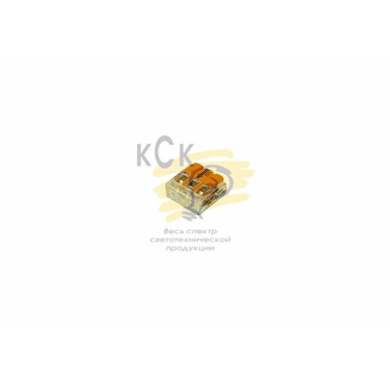 221-413 Клемма 3 контактная компактная 0,2-4 кв. мм. 50 шт WAGO