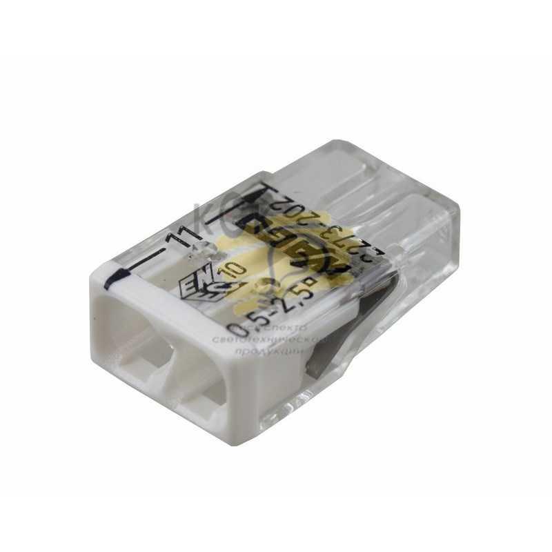 2273-202 Электромонтажные экспресс-клеммы (2*2.5мм2) 100шт  WAGO