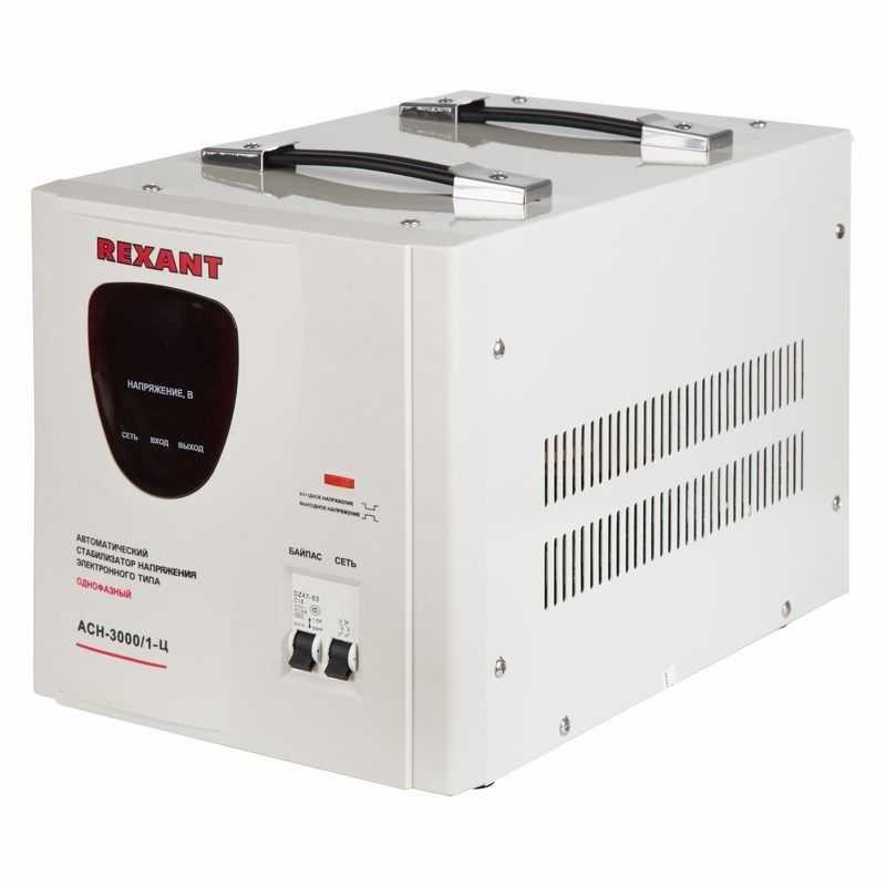 Стабилизатор напряжения Rexant АСН -3000/1-Ц