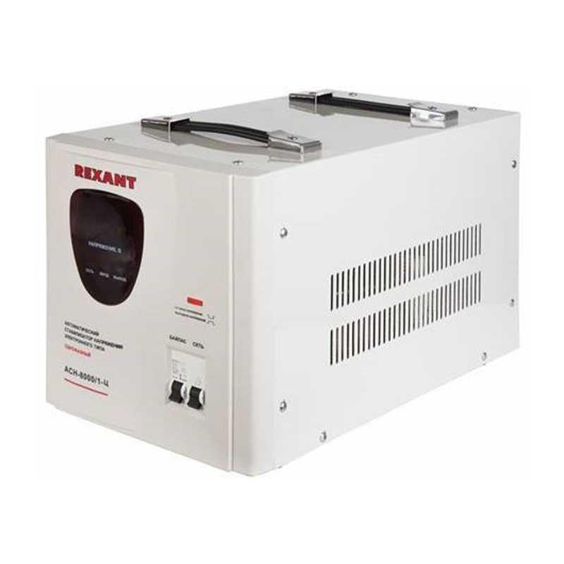 Стабилизатор напряжения Rexant АСН -8000/1-Ц