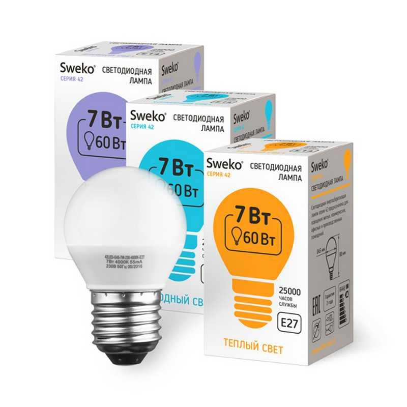 Светодиодная лампа Sweko 42 серия 42 LED-G45-7W-230-4000K-E27(шарик матовый)