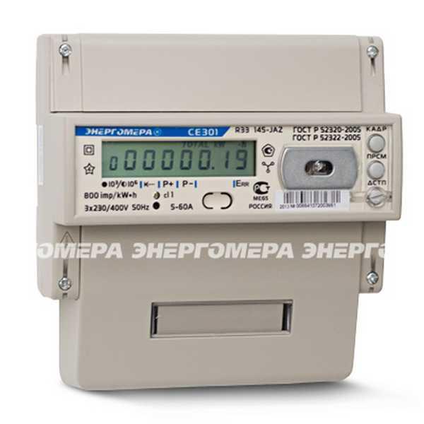 Счетчик 3ф СЕ301 R33 145-JАVZ  5-60A (дин-рейка/шкаф, многотарифный (4 т.)) Энергомера
