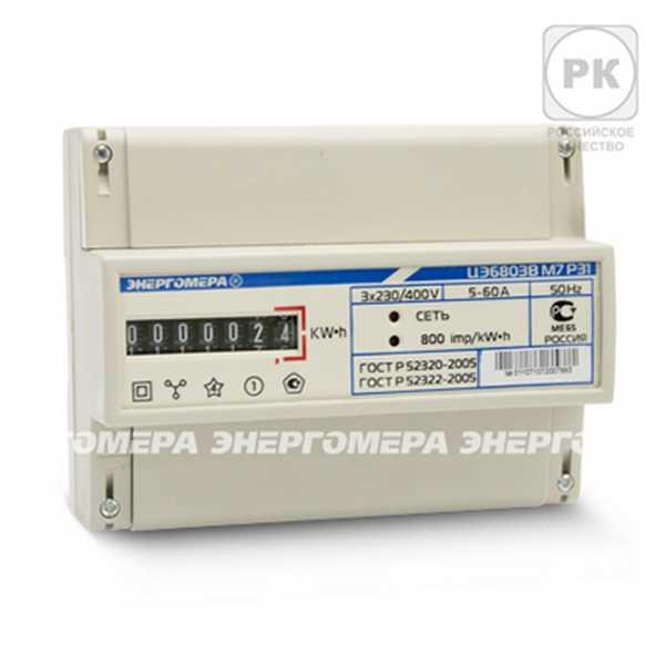 Счётчик электроэнергии ЦЭ 6803В 1 230В 5-60А 3ф. 4пр. М7 Р31
