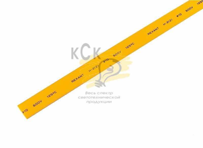 10.0 / 5.0 мм 1м термоусадка желтая REXANT