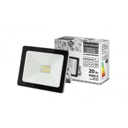 Прожектор светодиодный СДО-04-020Н 20 Вт, 3000 К, IP65, серый, Народный