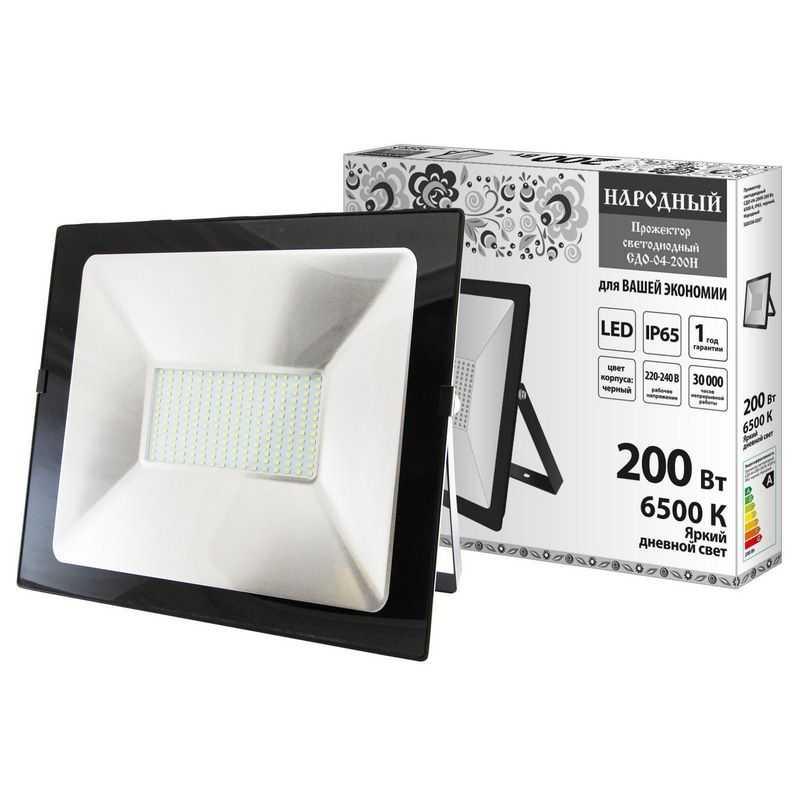Прожектор светодиодный СДО-04-200Н 200 Вт, 6500 К, IP65, черный, Народный