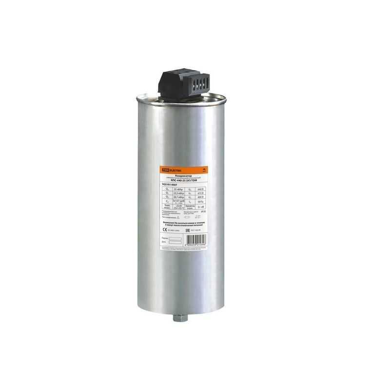 Конденсатор самовосстанавливающийся косинусный КПС-440-25 3У3 TDM