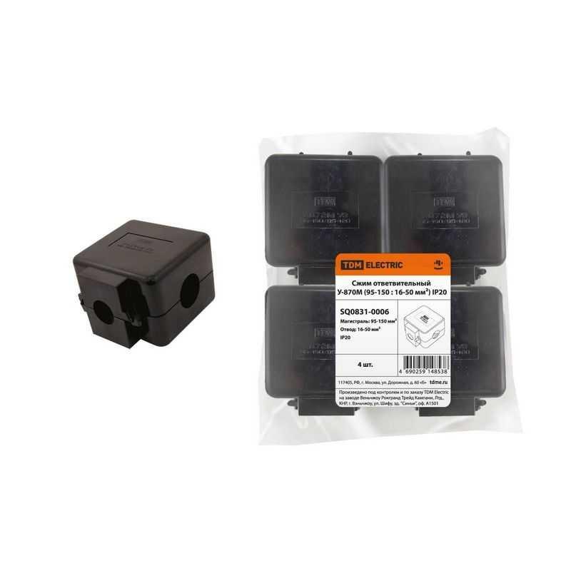 Сжим ответвительный У-870М (95-150 : 16-50 мм?) IP20 TDM