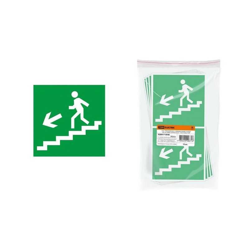 """Знак Направление к эвакуационному выходу (по лестнице налево вниз)"""" 150х150мм TDM"""""""