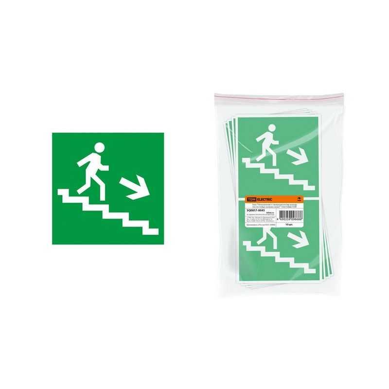"""Знак Направление к эвакуационному выходу (по лестнице направо вниз)"""" 150х150мм TDM"""""""