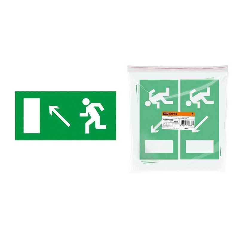 """Знак Направление к эвакуационному выходу налево вверх"""" 200х100мм TDM"""""""