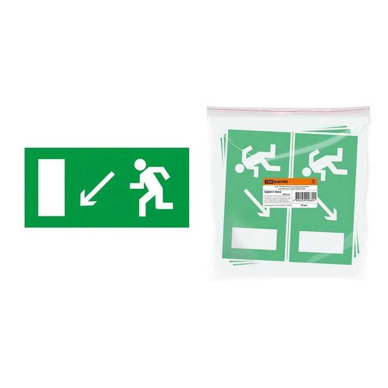 """Знак Направление к эвакуационному выходу налево вниз"""" 200х100мм TDM"""""""
