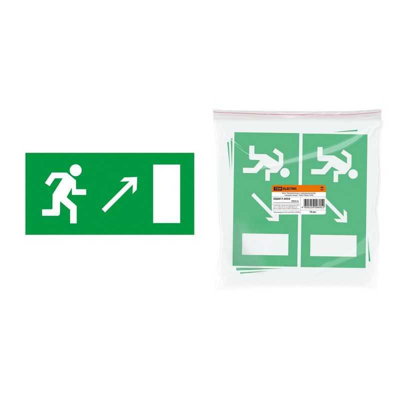 """Знак Направление к эвакуационному выходу направо вверх"""" 200х100мм TDM"""""""