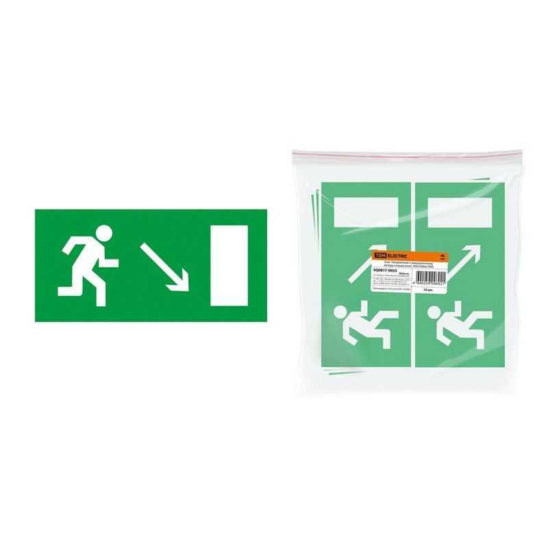 """Знак Направление к эвакуационному выходу направо вниз"""" 200х100мм TDM"""""""