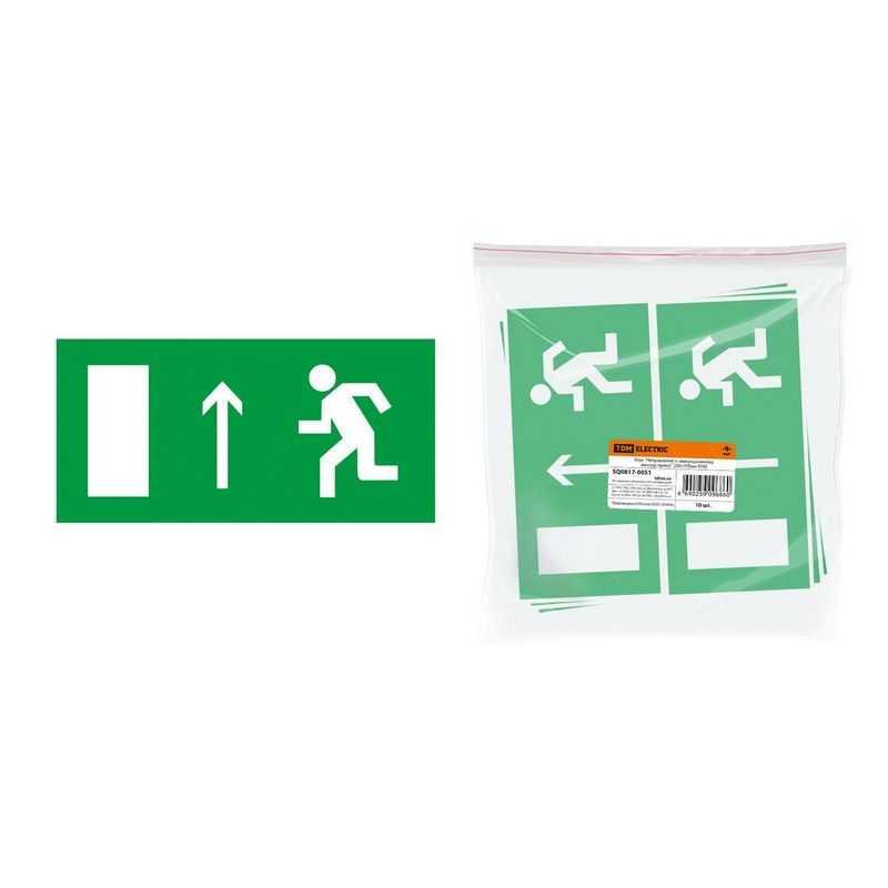 """Знак Направление к эвакуационному выходу прямо"""" 200х100мм TDM"""""""