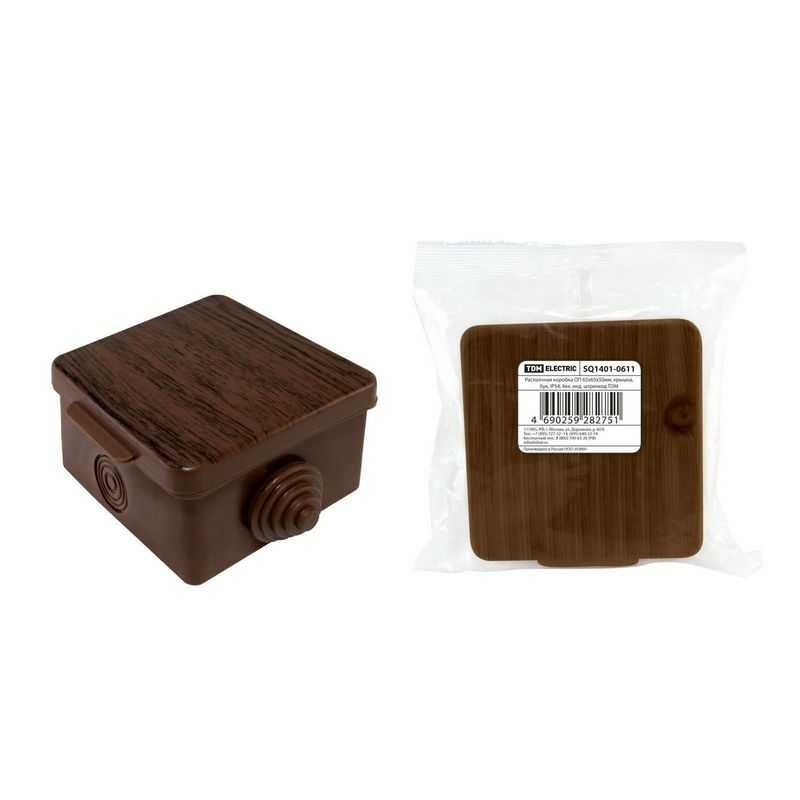 Распаячная коробка ОП 65х65х50мм, крышка, бук, IP54, 4вх. инд. штрихкод TDM