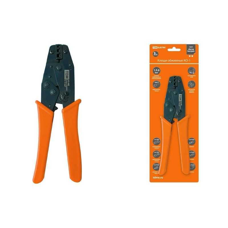 Клещи обжимные КО-1 1,5-6мм TDM(изолированные наконечники и разъемы)